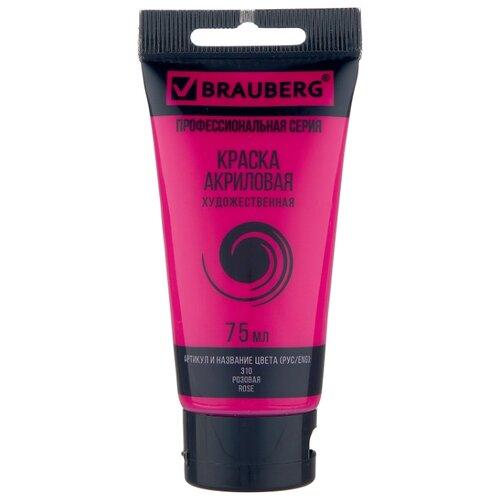 BRAUBERG Краска акриловая художественная Профессиональная серия 75 мл розовая розовая краска матрикс