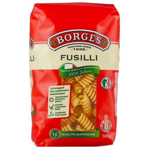 Borges Макароны Fusilli, 500 г borges and kafka