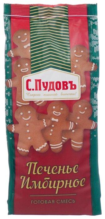 С.Пудовъ Мучная смесь Имбирное печенье, 0.4 кг