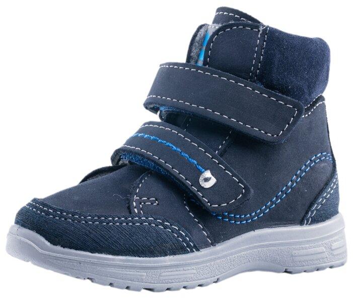 Купить Ботинки КОТОФЕЙ размер 22, 34 синий по низкой цене с доставкой из Яндекс.Маркета