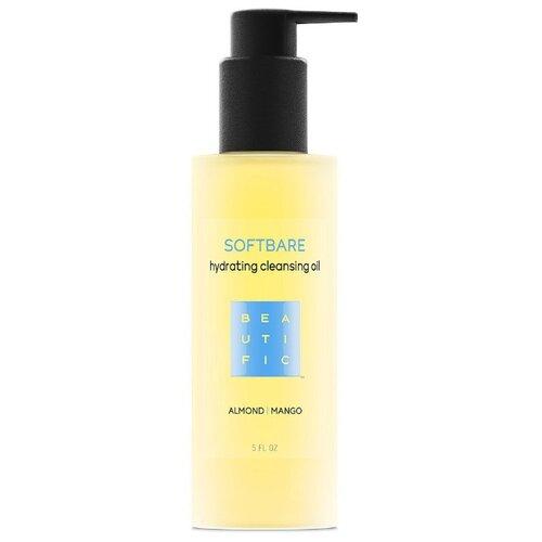 BEAUTIFIC гидрофильное масло увлажняющее с маслами миндаля и манго Softbare, 150 мл
