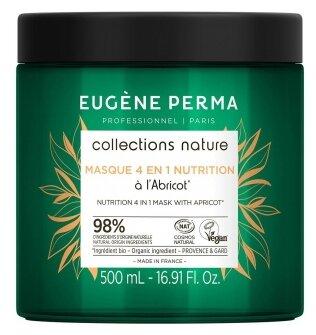 EUGENE PERMA Маска восстанавливающая питательная для волос Nutrition 4 In 1 Mask With Apricot — купить по выгодной цене на Яндекс.Маркете
