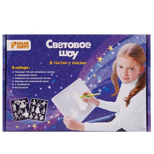 Купить Планшет для рисования светом детский Color Puppy Световое шоу. В гостях у сказки, А4 (323793), Доски и мольберты