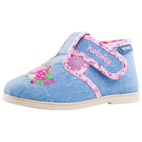 Туфли КОТОФЕЙ размер 24, 71 голубой/розовый туфли котофей голубой 24 размер