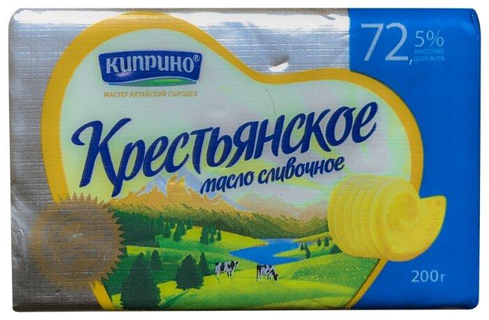 Киприно Масло сливочное Крестьянское 72.5%, 200 г