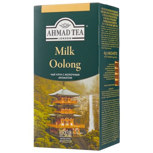 Чай улун Ahmad tea Milk oolong в пакетиках, 25 шт. чай улун императорский чай collection china milk oolong в пакетиках 500 шт
