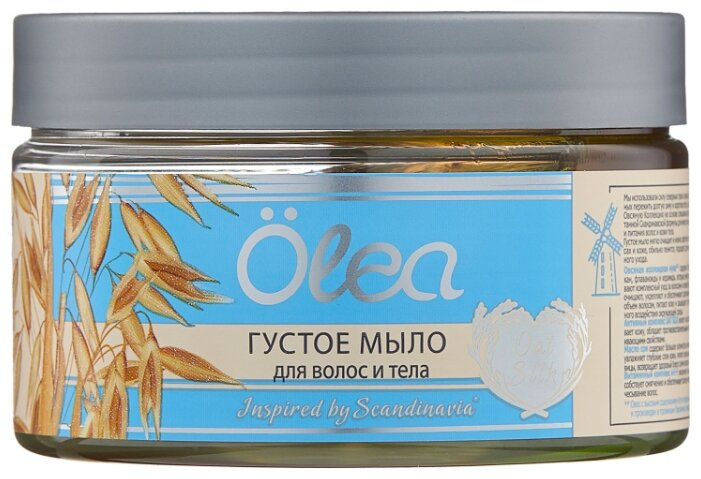 Мыло мягкое Olea для волос и тела