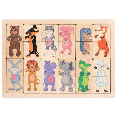 Купить Рамка-вкладыш Десятое королевство Зоопарк (00747), 24 дет., Пазлы