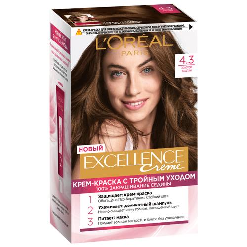L'Oreal Paris Excellence стойкая крем-краска для волос, 4.3, Золотой Каштан l oreal paris excellence стойкая крем краска для волос excellence оттенок тёмно русый бежевый