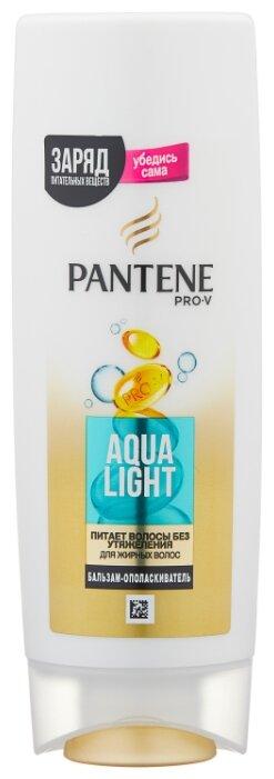 Pantene бальзам-ополаскиватель Aqua Light для тонких, жирных волос