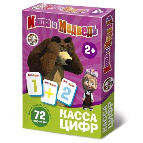 Купить Набор цифр Десятое королевство Маша и Медведь 01443, Обучающие материалы и авторские методики