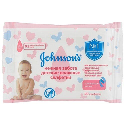 Влажные салфетки Johnson's Baby Нежная забота с экстрактом шелка запасной блок, липучка, 20 шт.