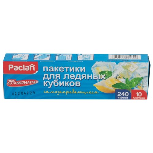 Пакеты для льда Paclan кубики, 20 см х 12 см, 10 шт пакеты бумажные lefard елка 512 526 32 х 26 х 12 см 12 шт
