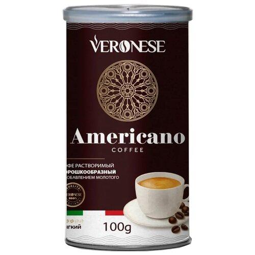 Кофе растворимый Veronese Americano порошкообразный с молотым кофе, 100 г фото