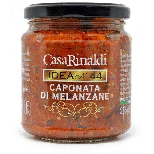 Капоната по-сицилийски из баклажанов Casa Rinaldi стеклянная банка 265 г