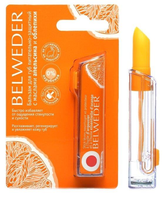 Belweder Бальзам для губ с маслами апельсина