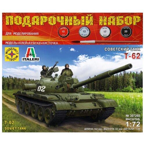 Купить Сборная модель Моделист Советский танк Т-62 (ПН307260) 1:72, Сборные модели