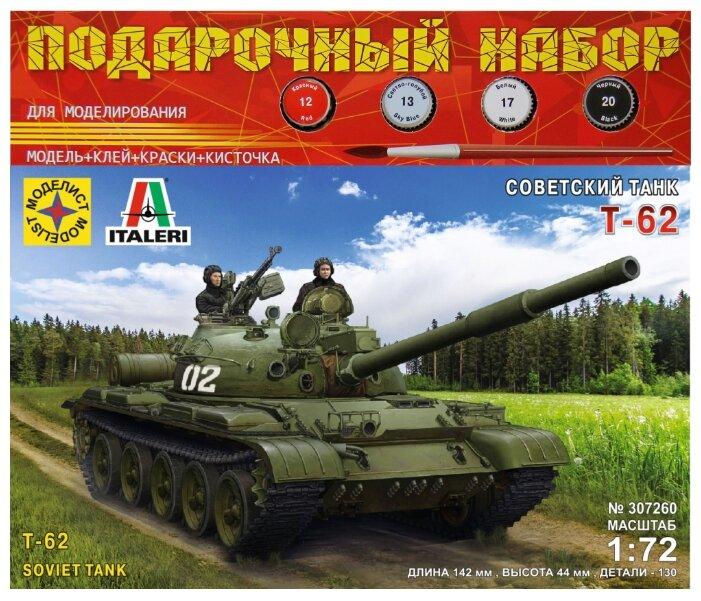 Сборная модель Моделист Советский танк Т-62 (ПН307260) 1:72