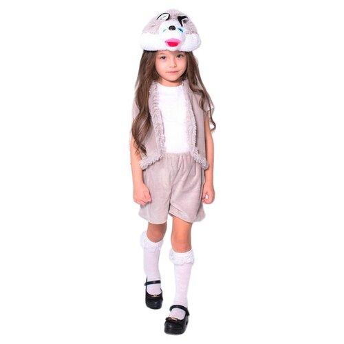 Купить Костюм Бока Хаски, серый/белый, размер 104-116, Карнавальные костюмы