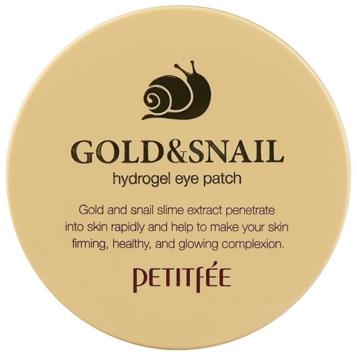 Гидрогелевые патчи для глаз с черным жемчугом Eyenlip Black Pearl Hydrogel Eye Patch