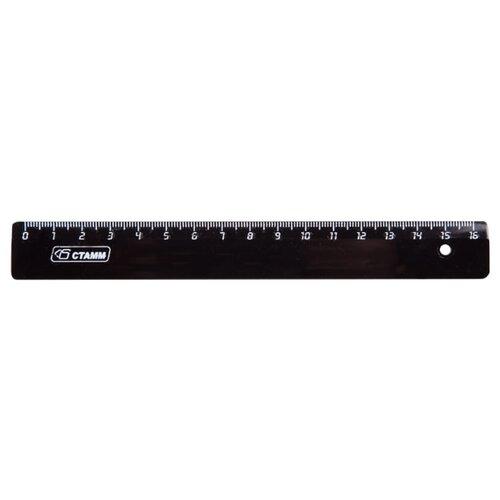 СТАММ Линейка 16 см (ЛН04) черный линейка стамм лн20 20 см пластик