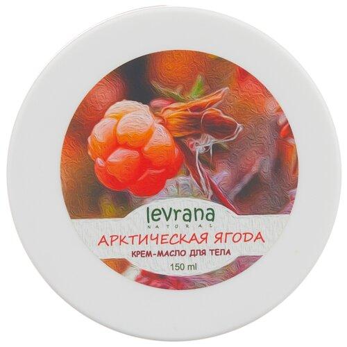 Крем для тела Levrana Арктическая ягода, 150 мл