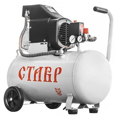 Компрессор масляный СТАВР КМК-50-1500, 50 л, 1.5 кВт таз кмк 12 л 43004 242
