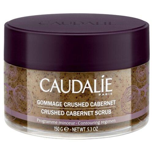 Caudalie Скраб для тела Cabernet, 150 мл спрей для тела caudalie caudalie ca104lwiw467
