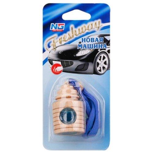 NEW GALAXY Ароматизатор для автомобиля, Freshway, Новая машина