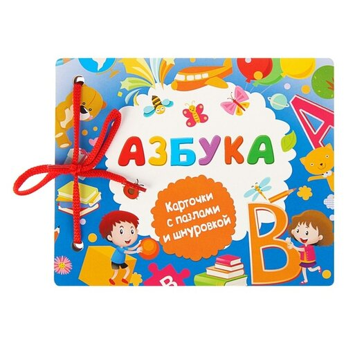 Купить Азбука, АСТ, Учебные пособия