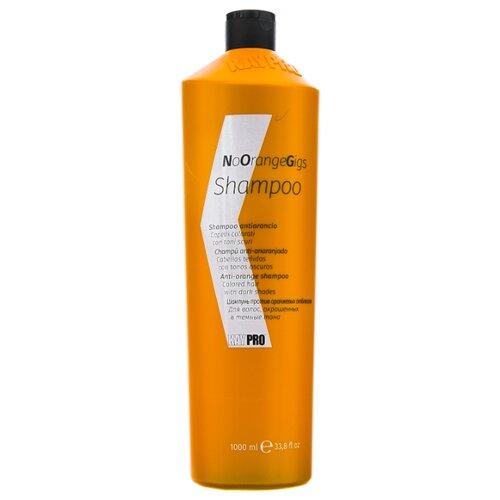 KayPro шампунь No Orange Gigs против нежелательных оранжевых оттенков 1000 мл фото