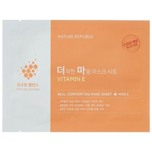 NATURE REPUBLIC тканевая маска Real Comforting Витамин Е, 24 г
