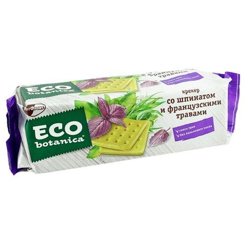 Крекеры Eco botanica со шпинатом и французскими травами, 200 г мармелад eco botanica с кусочками чернослива 200 г