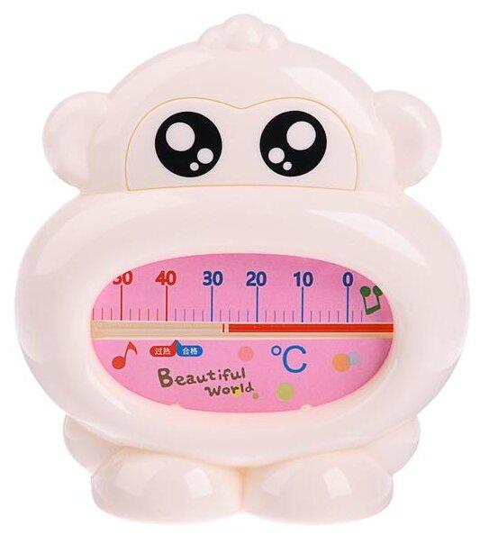 Безртутный термометр Крошка Я 3780069