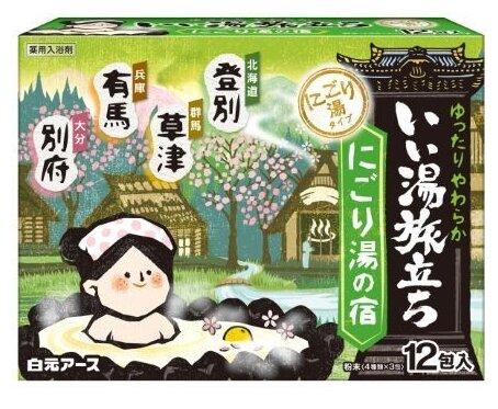 Hakugen Соль для ванны Банное путешествие Кипарис,
