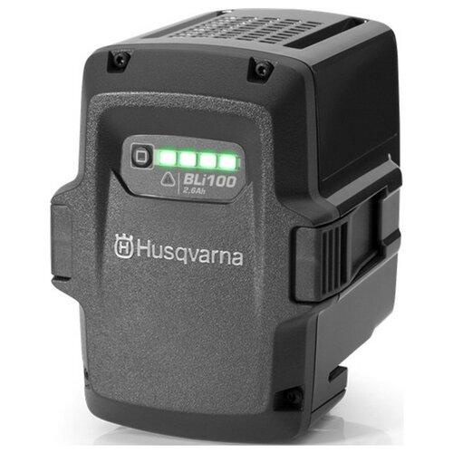 Аккумулятор Husqvarna BLi 100 Li-Ion 36 В 2.6 А·ч аккумулятор съемный husqvarna bli 100 9670918 01