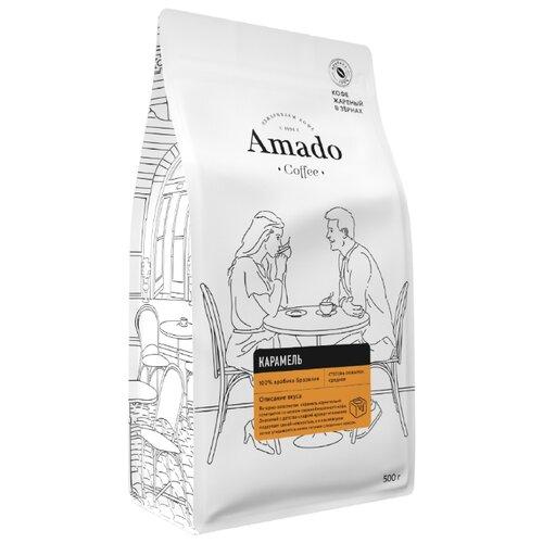 Кофе в зернах Amado Карамель, 500 г недорого