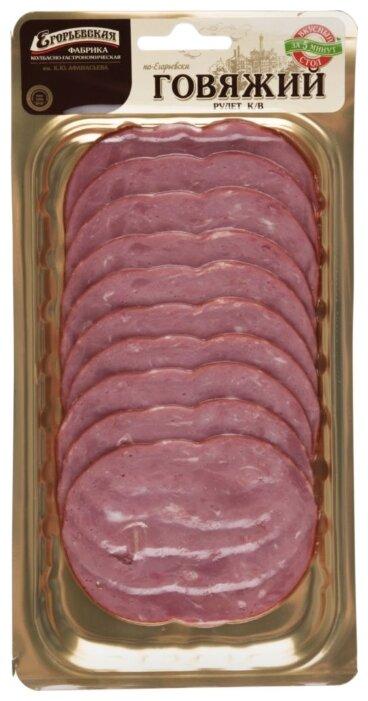 Егорьевская колбасно-гастрономическая фабрика Рулет говяжий копчено-вареный 115 г