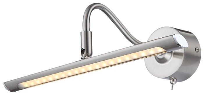 Светильник Globo Lighting Подсветка для картин Picture 44030