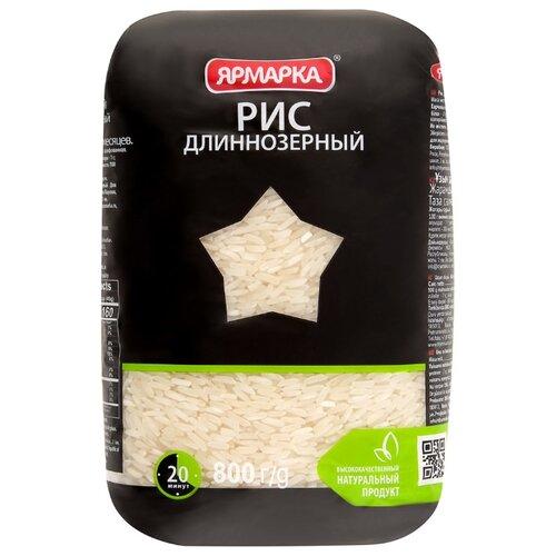 Рис Ярмарка Длиннозерный шлифованный 800 г цена 2017