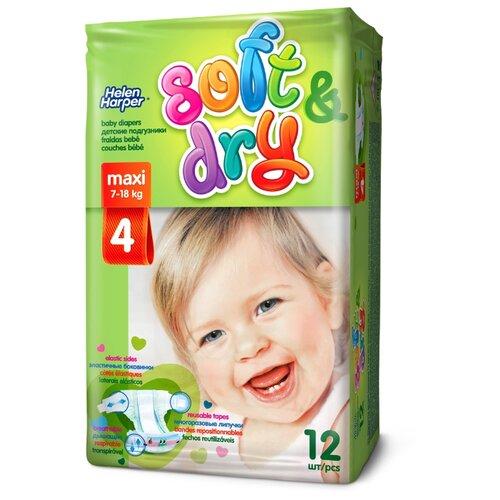 Helen Harper подгузники Soft & Dry Maxi (7-18 кг) 12 шт. подгузники helen harper baby размер 4 maxi 7 14 кг 62 шт 5411416 029731