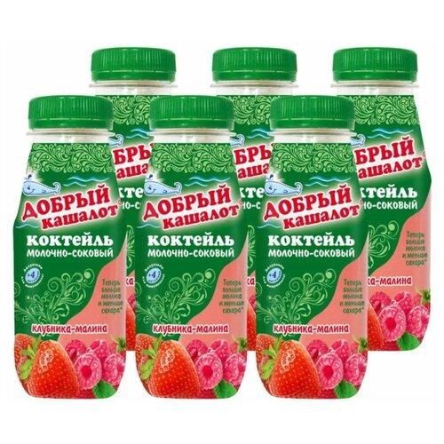 Молочный коктейль Добрый кашалот клубника-малина 0.05%, 250 г цена 2017