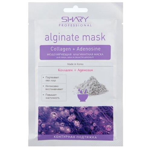 Shary альгинатная маска Контурная подтяжка, 28 г профессиональная альгинатная маска коллаген аденозин shary