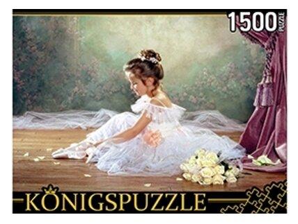 Пазл Рыжий кот Konigspuzzle Лиза Джейн Маленькая балерина (МГК1500-8493), 1500 дет.