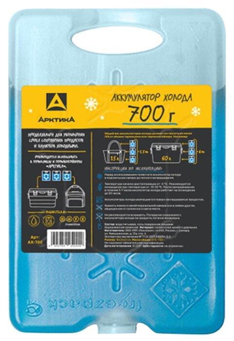 Арктика Заменитель льда АХ-700