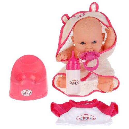Купить Интерактивная кукла Карапуз Пупс 23 см 11439-RU, Куклы и пупсы