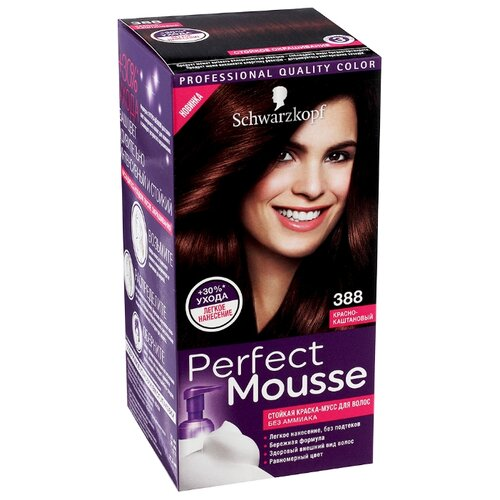 Schwarzkopf Perfect Mousse Стойкая краска-мусс для волос, 388, Красно-Каштановый palette краска д волос perfect mousse 607 бронзовый светло каштановый