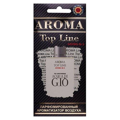 AROMA TOP LINE Ароматизатор для автомобиля Aroma №9 Armani Aqua di Gio 14 г