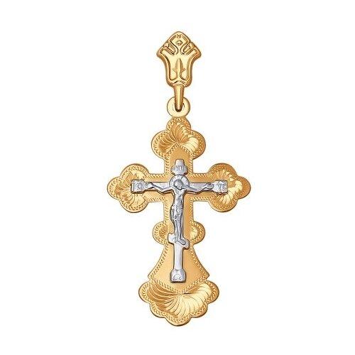 SOKOLOV Крест из комбинированного золота с гравировкой 121106 фото