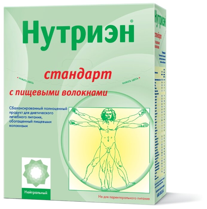 Нутриэн Стандарт с пищевыми волокнами сухая смесь 350 г